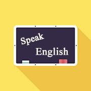 英语口语交流组